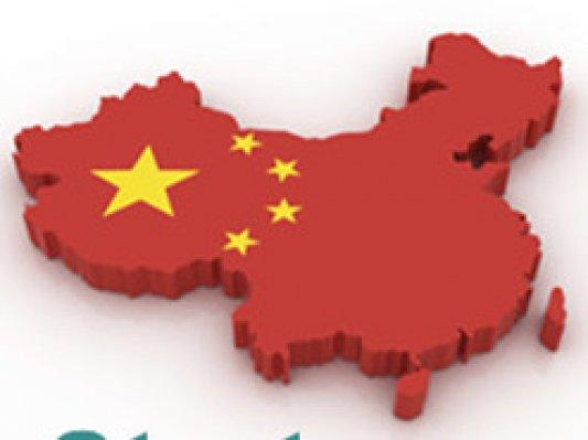 强化中国市场影响力 Stratasys完成对智诚科技的资产收购