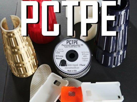 taulman3D发布高性能柔性3D打印材料PCTPE