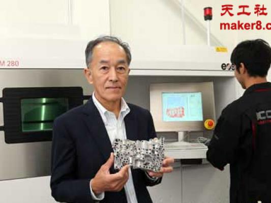 日铸造企业用金属3D打印机电力成本降9成