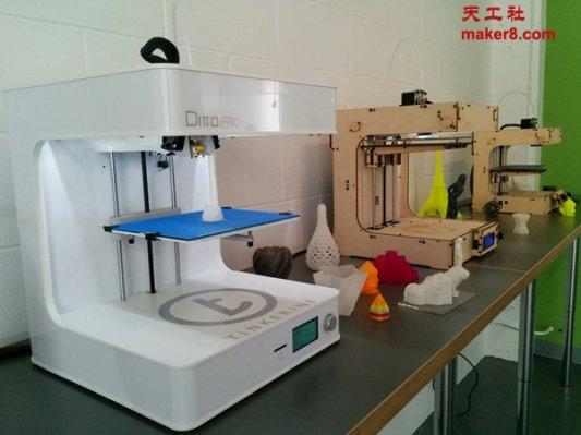 3D打印机公司Tinkerine结盟传统打印服务商