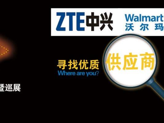 国内首个3D打印买家见面会将于11月4-5日在上海举行