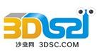 3D沙虫网