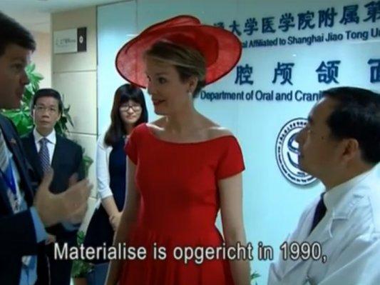 比利时王后参观上海九院&玛瑞斯颅颌面外科培训及应用基地
