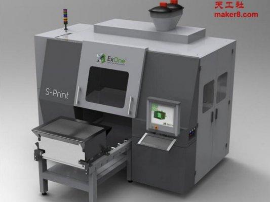 工业级3D打印机公司ExOne布局东欧市场