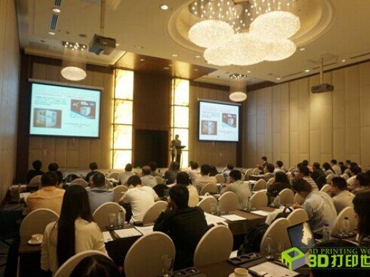 """""""2015玛瑞斯中国推动设备和工艺开发Focus Day""""今日在上海召开"""