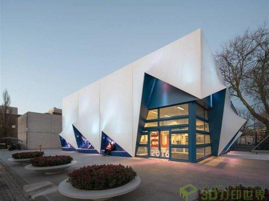任性!荷兰接任欧盟主席3D打印一个美轮美奂的会议场所