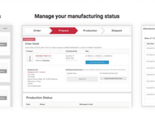 日本在线3D打印平台完善服务 推出合作伙伴计划