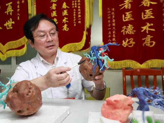 广州实施全国首例3D打印指导复杂肝切除术