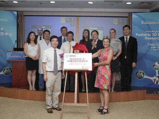 """Materialise携手上海儿童医学中心 创立中国首家""""儿科3D数字医学研究中心"""""""