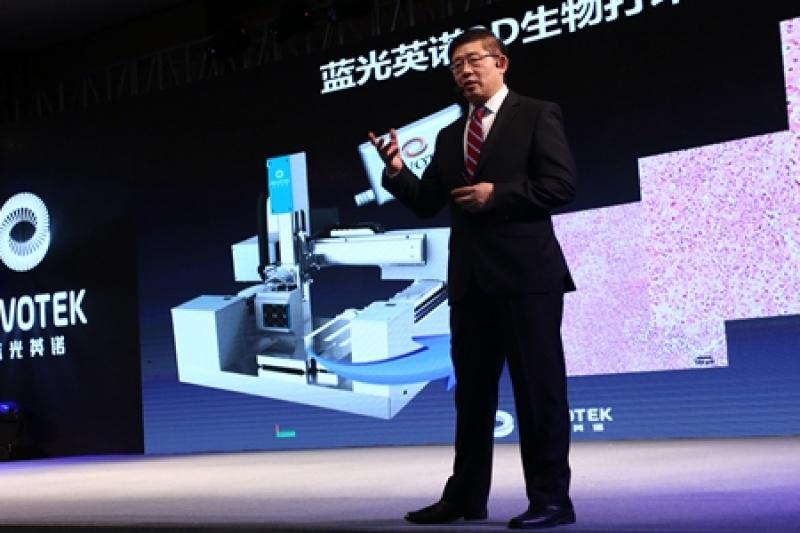 千人计划专家康裕建揭秘3D生物血管打印