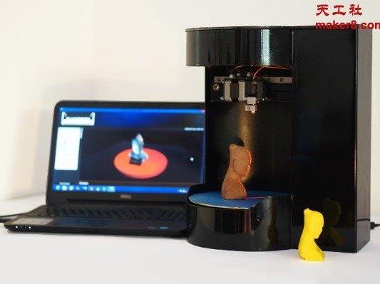 多功能3D打印机Blacksmith Genesis今将上市