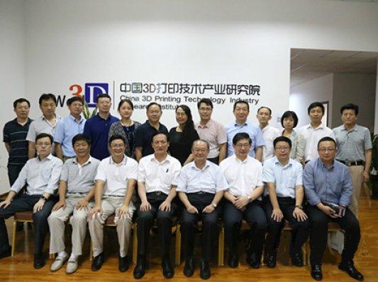 国内50多家产学研单位发起成立生物医学3D打印联盟
