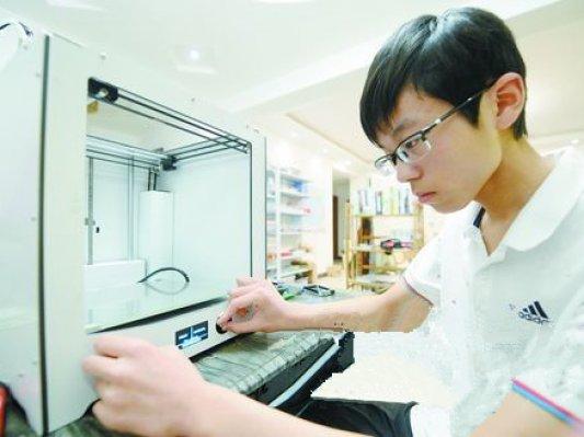 【创客故事】芜湖15岁天才儿童自主研发两款3D打印机