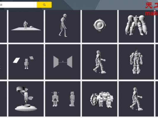 新的3D模型在线搜索引擎Yobi3D