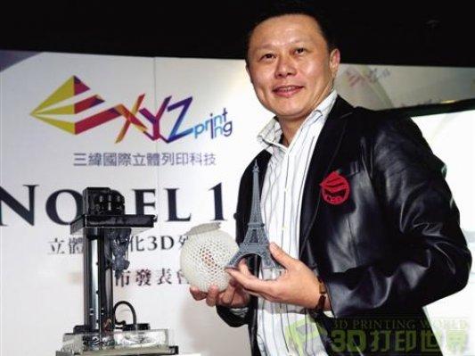 全球第三大OEM厂商如何凭借3D打印华丽转型?