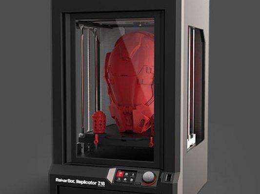MakerBot Europe成立 将3D打印机业务拓至欧洲