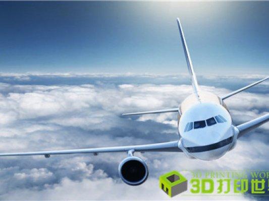 增材制造,助力航天航空业七大突破