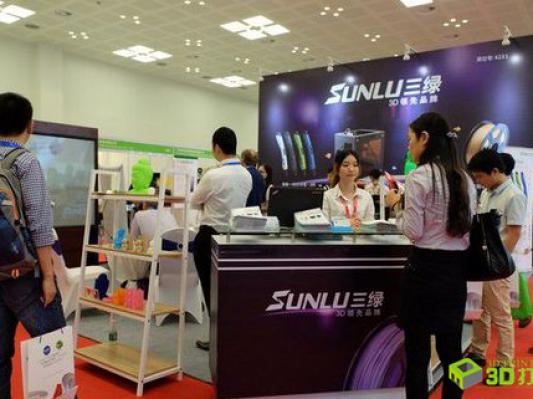 三绿实业盛大参与2015年亚洲3D打印展