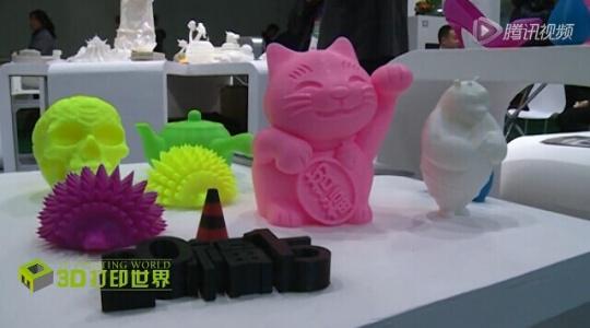 大咖云集!Inside 3D打印产业高峰论坛撷英
