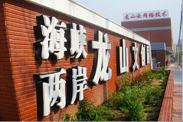 """""""赢在中国""""3D打印技术研讨会.厦门站"""
