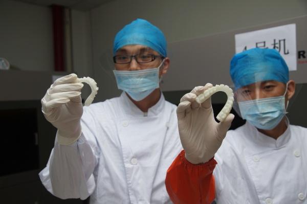 《3D打印世界》大讲坛第2期:揭秘3D打印在口腔正畸领域的应用