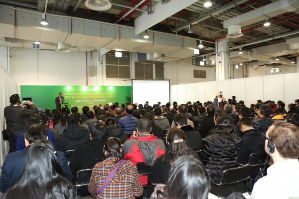 第三届Inside 3D打印产业全球高峰论坛暨巡展(上海站)