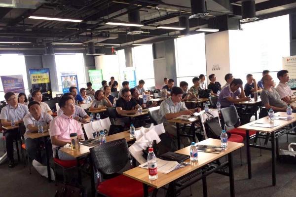 """""""赢在中国""""3D打印技术研讨会·天津站"""