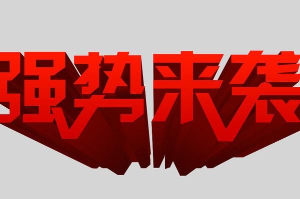 中国(珠海)3D打印技术研讨会强势来袭!