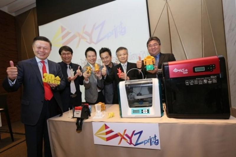 3D打印机销量今年有望突破7万台,台湾代工巨头如何发力全球市场?