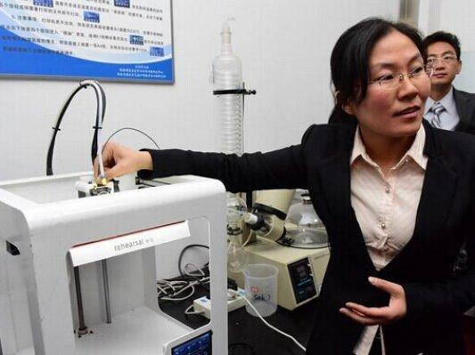 陕西首创3D打印可降解磁吻合环取得重大技术突破