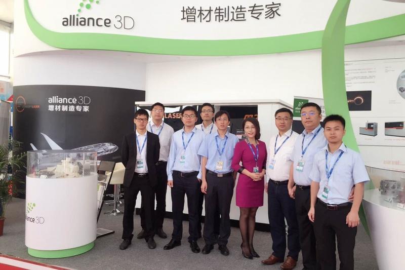 上海联泰子公司优联:何以成为Concept Laser最优秀合作伙伴?
