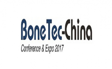 2017中国国际骨科内植物与生物材料展览会