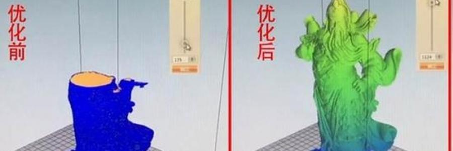 弘瑞3D打印切片软件新升级:三大看点