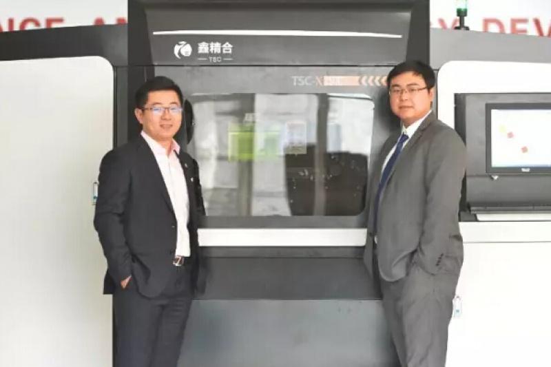 """鑫精合:金属3D打印""""新势力""""快速崛起的背后"""