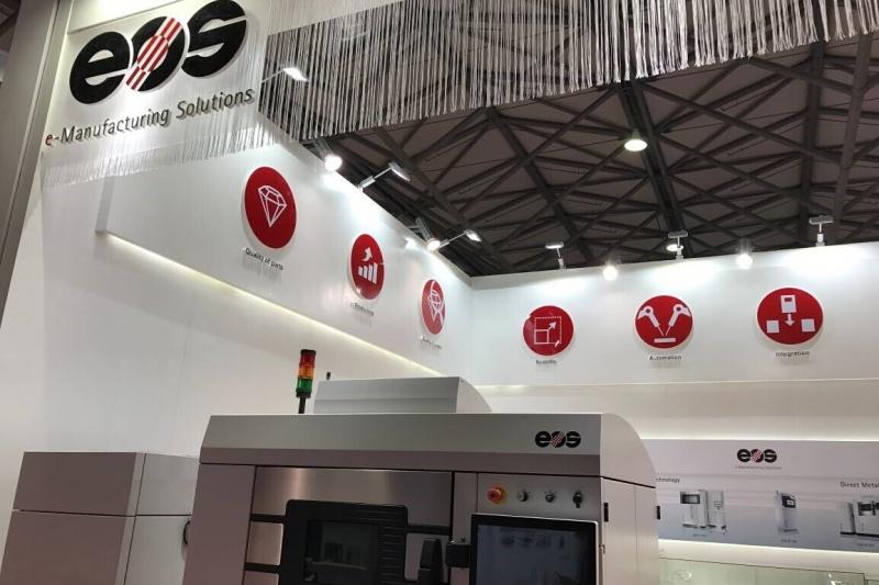 【深度访谈】EOS:全球3D打印装机量累计2400套,中国为200套
