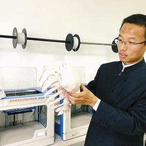 陕西3D打印:2020关联产业规模将超500亿,还面临哪些瓶颈?
