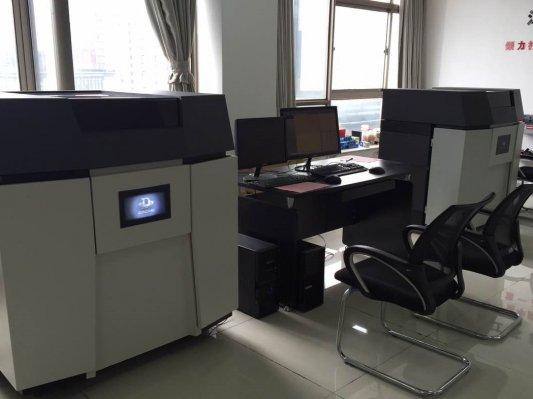 突破!《基于数字化微喷工艺的三维打印成型设备研制及装备集成》项目顺利验收