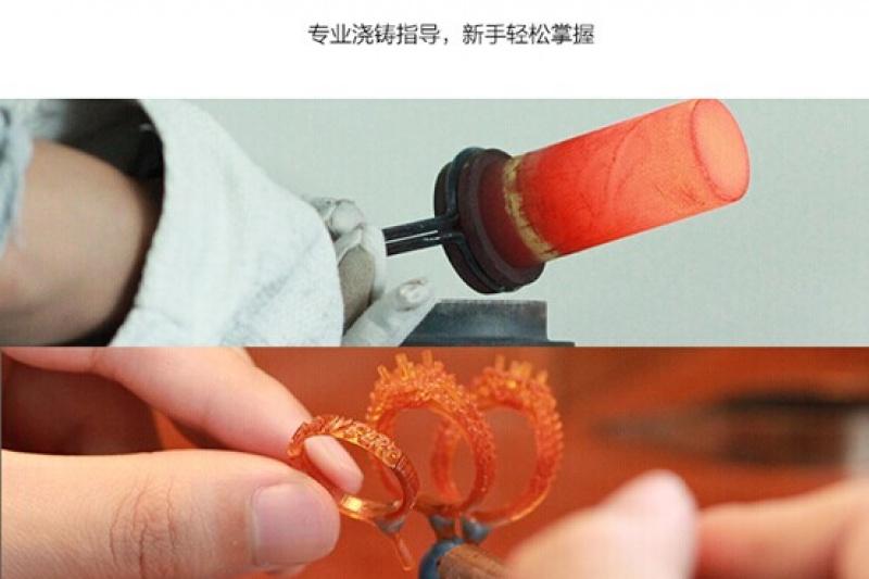 你们要的这台宁波产的微米级珠宝3D打印机M-Jewelry 来了!