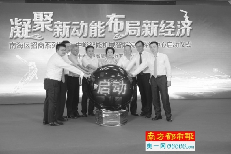 广东省最大3D打印产业基地 落户南海大沥