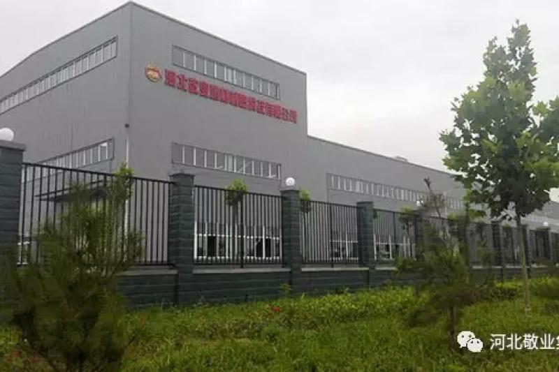 两公斤金属3D打印粉末卖出一吨钢的价格,敬业集团投资23亿元誓做全球第一