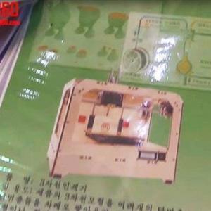 朝鲜要利用3D打印发展大规模杀伤性武器?!