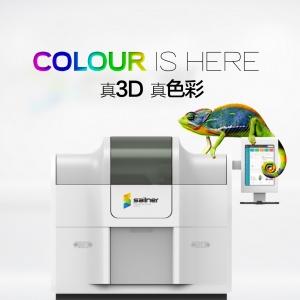 探秘珠海赛纳:国产全彩 3D打印白墨填充技术,你很可能没见过