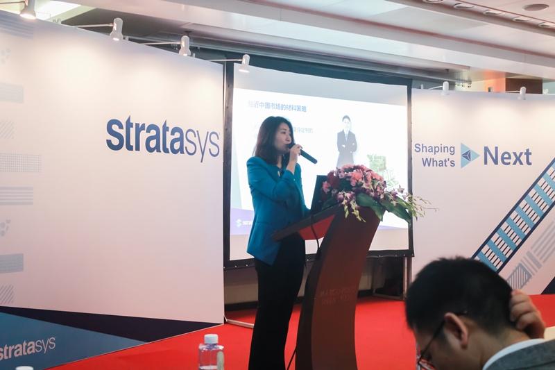 【专访】Stratasys中华区总经理翟莲子:今年汽车和消费电子领域增长幅度非常明显