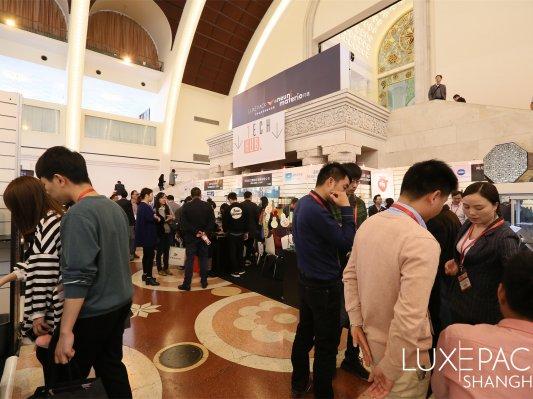 """""""体验奢侈品包装的未来科技"""" ——上海国际奢侈品包装展揭晓2018年展会主题"""