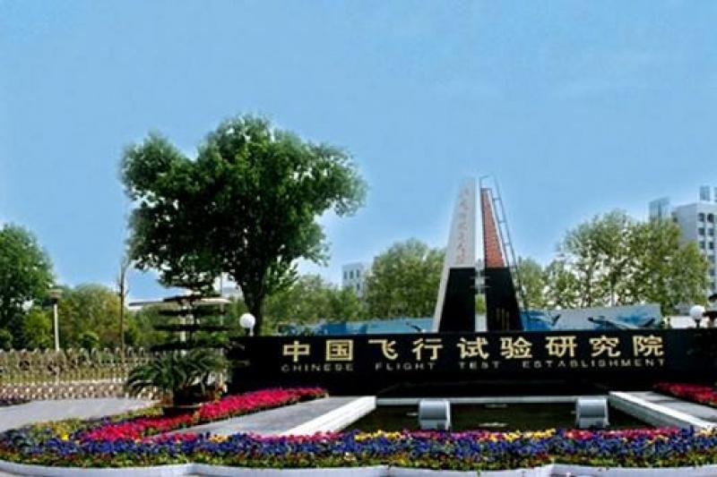 中国飞行试验研究院将3D打印技术首次应用于型号试飞