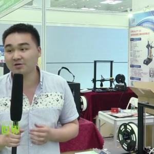 第五届亚洲3D打印展—深圳市创想三维科技有限公司 徐文帅