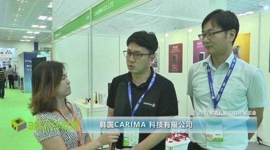 第五届亚洲3D打印展—韩国CARIMA科技有限公司