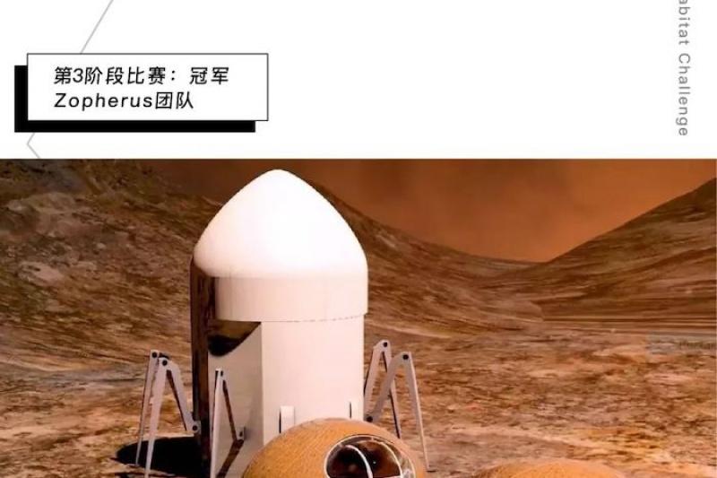 有了3D打印,地球住烦了,未来说不定还可以去火星度个假