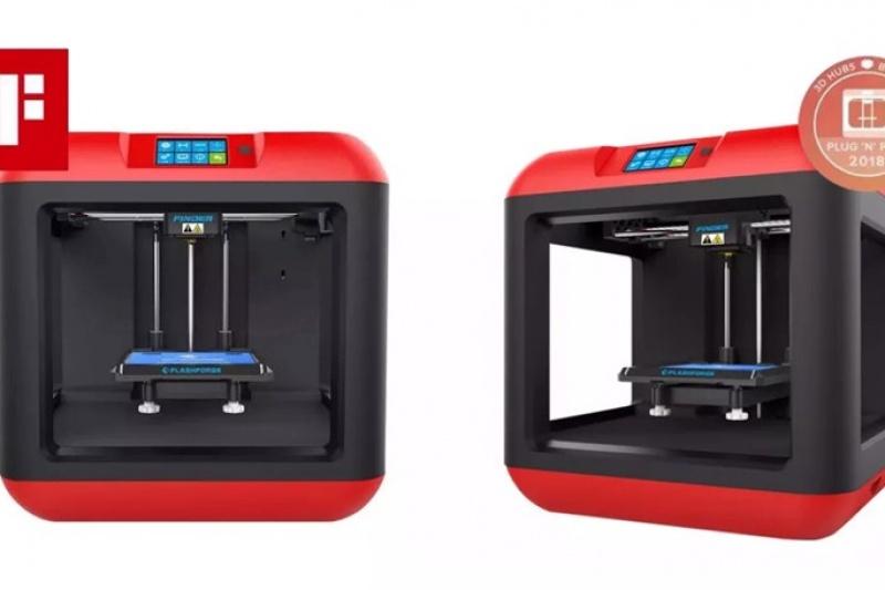 """""""浙江制造""""为闪铸3D打印保驾护航"""