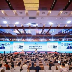 三帝科技祝贺2018世界粉末冶金大会圆满成功!
